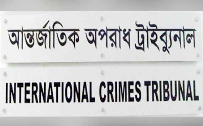 Four leader of Jamaat-e-Islami, a leader of the opposition have been executed on the orders of the controversial tribunal made by Prime Minister Sheikh Hasina for the 1971 war.