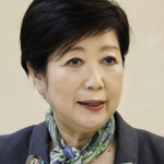 Tokyo Governor Yuriko Koike