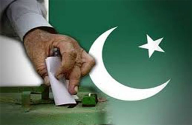 General elections in Pakistan will be held on June 25, 2018