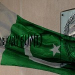 The first major test of PT will be whether whether the IMF is taken from the IMF package to end the pressure on the Pakistani currency. Since then, Pakistan's 12th bull will be the package